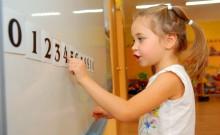 Курс «Сёмина  арифметика»