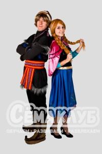 Кристофф и Анна из мультфильма «Холодное сердце»