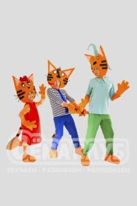 Коржик, Компот и Карамелька из мультфильма «3 кота»