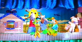Онлайн кукольный спектакль Лень за плетень
